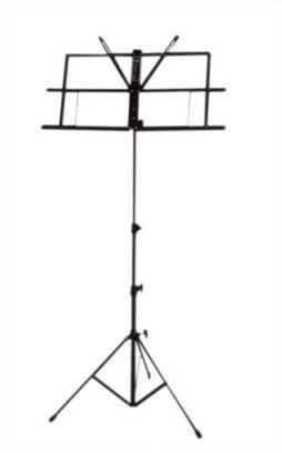 PORTABLE MUSICAL LECTERN W/CARRY BAG