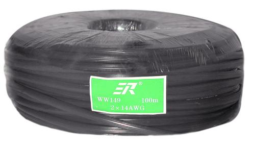 HEAVY DUTY CABLE 2X12G  330FT